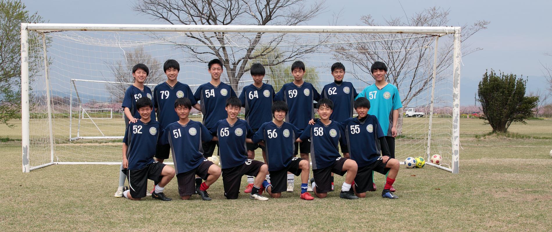 2019 U-15